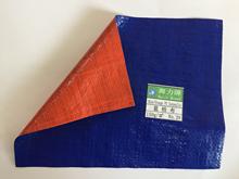 海力牌蓝桔布