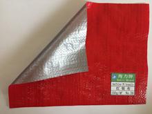 海力牌红银布