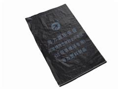 海力牌编织袋