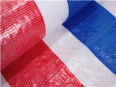 海力牌彩条布